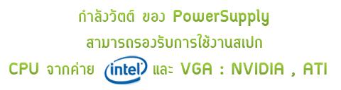 สเปกสำหรับ CPU Intel