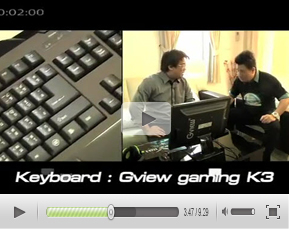 Review ชุด Gaming Gear Gview